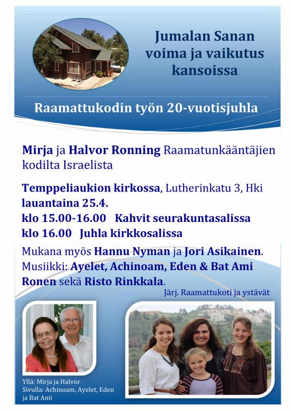 pMainos Helsinki 25.4.